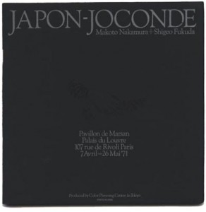japon_nakamura_fukuda_00